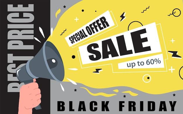Vente black friday jusqu'à 60% d'offre spéciale