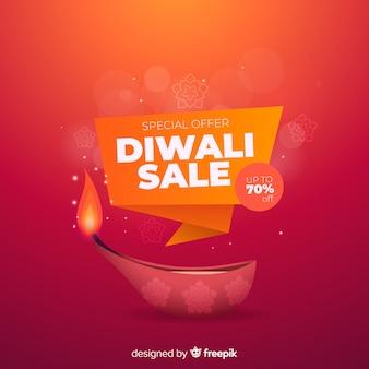 Vente colorée de diwali réaliste