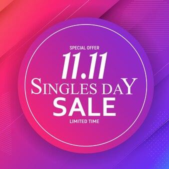 Vente du 11 novembre pour célibataires