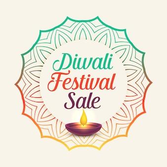 Vente du festival de diwali avec une décoration de style mandala