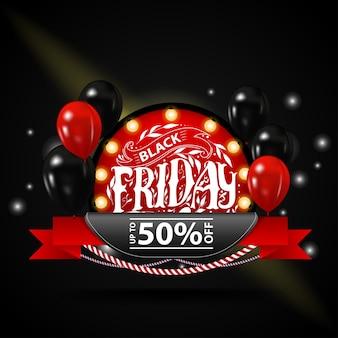 Vente du vendredi noir. bannière avec des ballons et des lettres