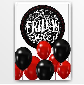 Vente du vendredi noir. bannière avec ballons noirs et lettrage
