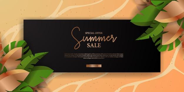 Vente d'été offre bannière luxe élégant avec des feuilles tropicales vertes