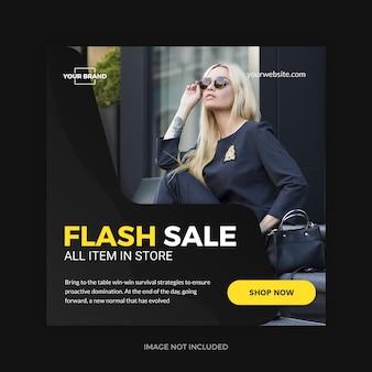 Vente flash bannière noire
