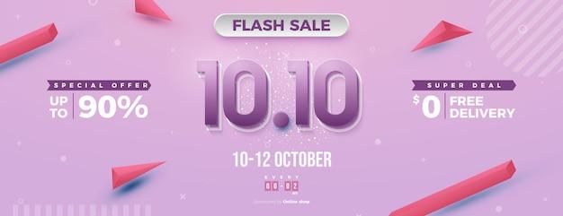 Vente flash de fond mignon à 1010 vente