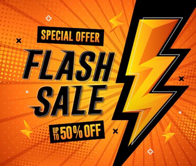 Vente flash offre spéciale design carré illustration