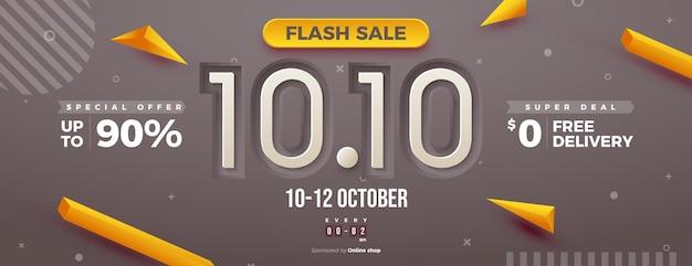 Vente flash et offre spéciale avec livraison gratuite à 1010 fond de vente
