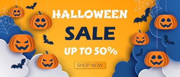 Vente fond d'halloween. modèle de conception d'offre halloween. illustration de style dessin animé