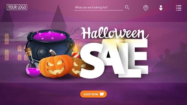 Vente d'halloween, bannière de remise pour site web modèle, pot de sorcière et citrouille jack