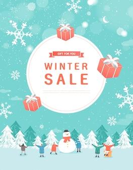 Vente d'hiver et de noël, vente de vacances ou vendredi noir