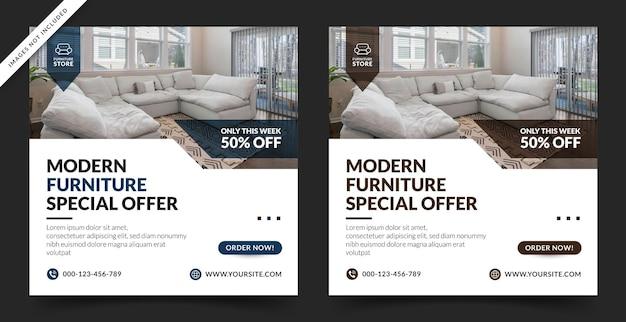 Vente de meubles pour bannière de médias sociaux ou modèle de publication instagram