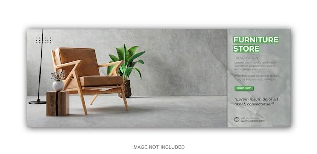 Vente de meubles pour modèle de couverture facebook