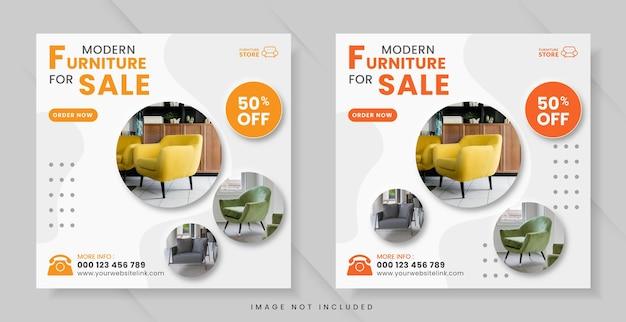 Vente de meubles pour les publications sur les réseaux sociaux ou un modèle de bannière carrée