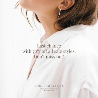 Vente de mode shopping modèle vecteur publicité esthétique promotionnelle sur les médias sociaux