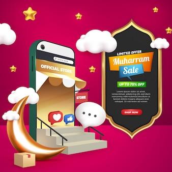 Vente de muharram avec modèle de bannière d'affiche islamique de téléphone portable en ligne de magasin 3d