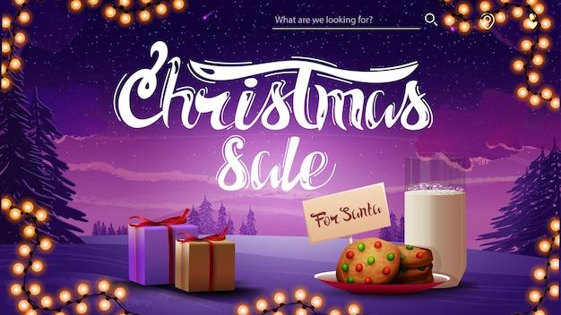 Vente de noël, bannière de réduction violette avec guirlande, cadeau et biscuits avec un verre de lait pour le père noël. bannière de réduction avec paysage de nuit d'hiver
