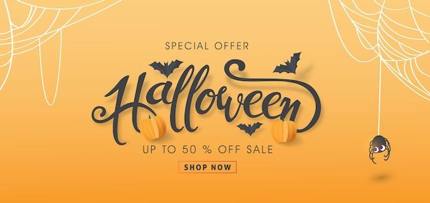 Vente d'offre spéciale happy halloween banner.