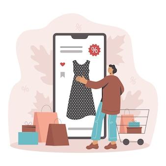 Vente de personnes automne design plat shopping en ligne