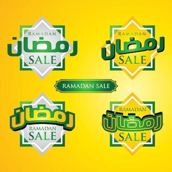 Vente de ramadan définie autocollant étiquette étiquette vecteur prime