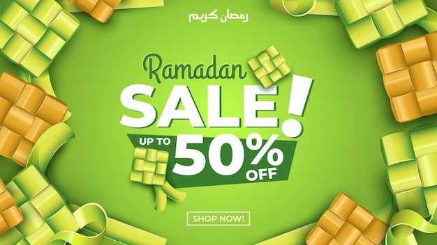 Vente De Ramadan Avec Fond De Ketupats Vecteur Premium