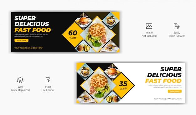 Vente de restaurant de nourriture de style mosaïque offre les médias sociaux après la page de couverture de facebook