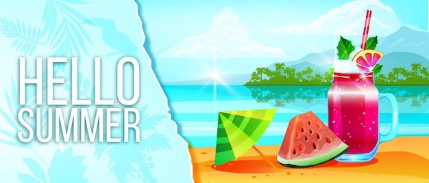 Vente de saison de bannière de vacances d'été