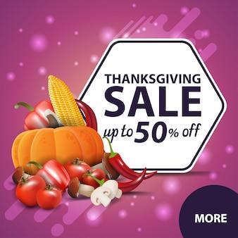 Vente de thanksgiving, jusqu'à 50% de réduction, bannière web carrée rose pour votre site web avec la récolte d'automne