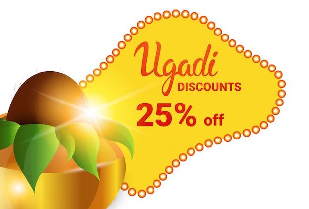 Vente de vacances shopping heureux ugadi gudi padwa bannière de carte de voeux de nouvel an hindou