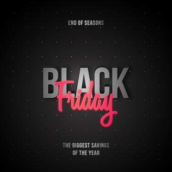 Vente de vendredi noir abstrait modèle noir.