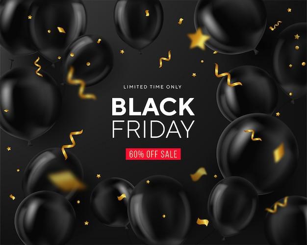 Vente de vendredi noir avec des ballons et serpentine. moderne. universel pour affiches, bannières, flyers, cartes. bannière web. coupon. page de destination.