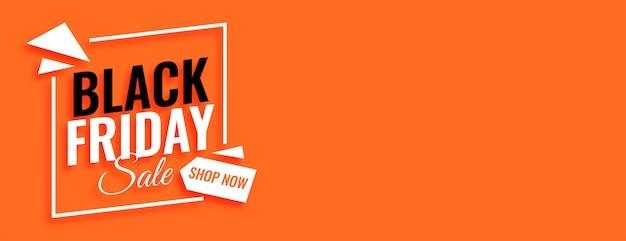 Vente de vendredi noir boutique maintenant bannière avec espace de texte