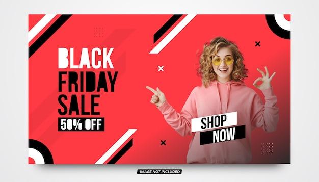 Vente de vendredi noir en ligne