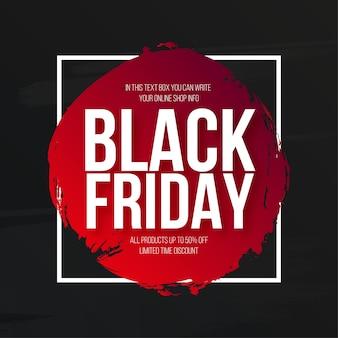 Vente de vendredi noir moderne avec bannière aquarelle splash