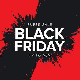 Vente de vendredi noir moderne avec fond rouge splash
