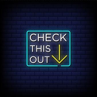 Vérifiez cette enseigne au néon avec l'icône de la flèche vers le bas