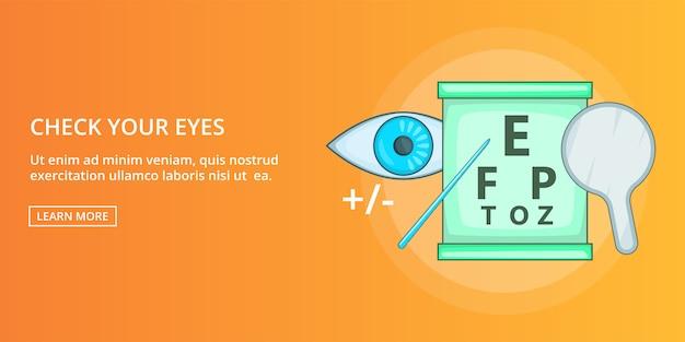Vérifiez vos yeux bannière horizontale, style de bande dessinée
