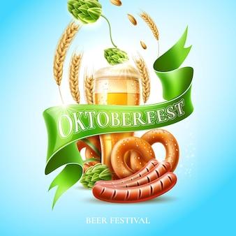 Verre à bière blonde réaliste avec saucisses bretzel à bulles dorées et festival oktoberfest de houblon vert