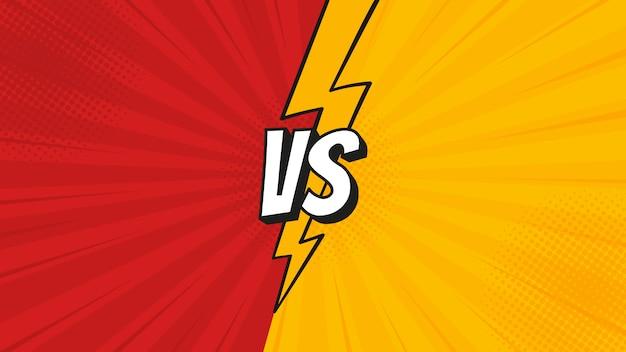 Versus vs signe avec un éclair isolé sur fond de combat dans un style plat de bande dessinée avec demi-teinte, foudre pour la bataille, sport, compétition, concours, jeu de correspondance.