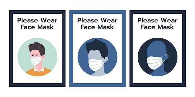 Veuillez porter une affiche de masque facial avec des instructions de port par un personnage de dessin animé dans un style plat.
