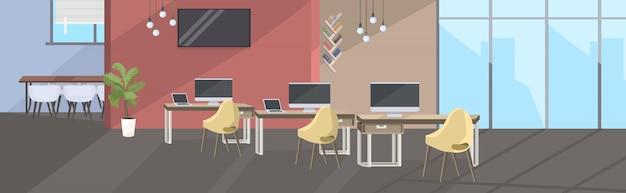 Vide aucun peuple coworking centre moderne open space bureau croquis intérieur