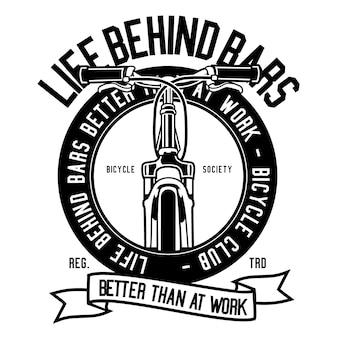 La vie derrière les barreaux