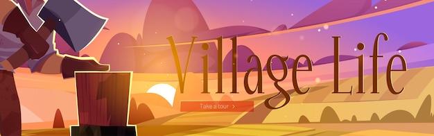 La vie du village bannière web villageois hacher du bois de chauffage
