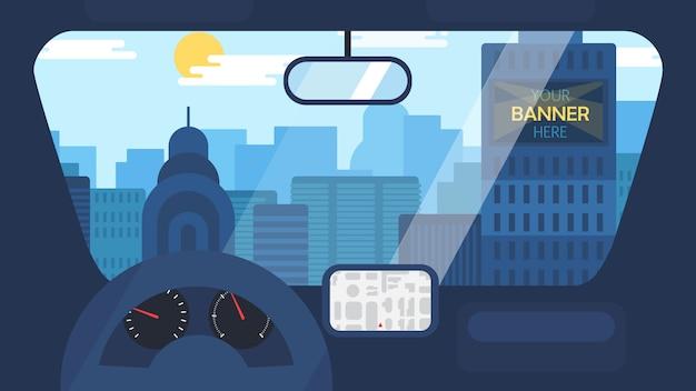 La vie en ville depuis la voiture