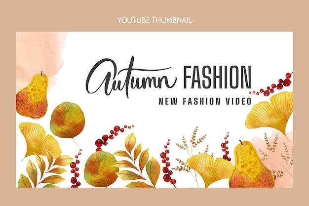 Vignette youtube automne aquarelle