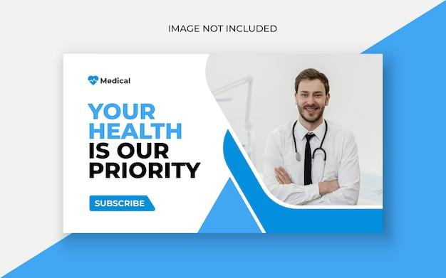 Vignette youtube et bannière web de soins médicaux vecteur premium