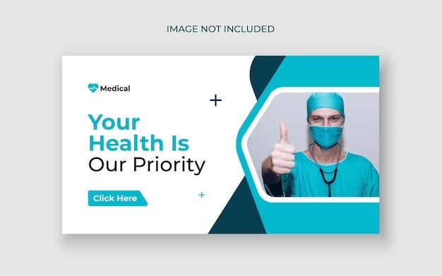 Vignette youtube et bannière web vecteur premium de soins de santé