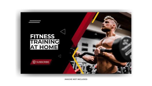 Vignette youtube de salle de fitness vecteur premium