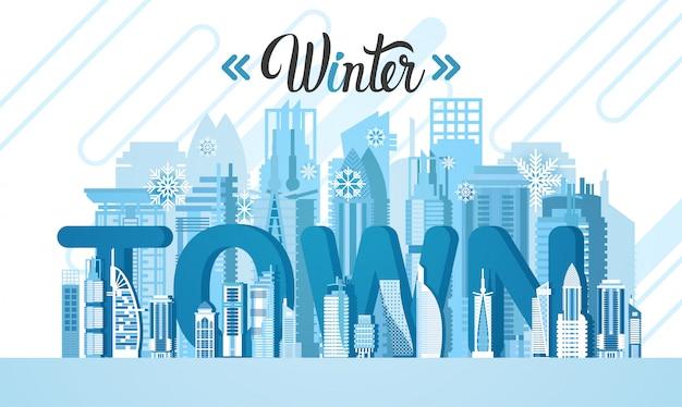 Ville de dubaï, hiver, gratte-ciel, vue, silhouette, paysage urbain