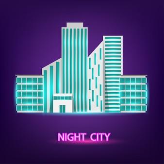 Ville de nuit. paysage urbain avec des lumières vives. illustration vectorielle