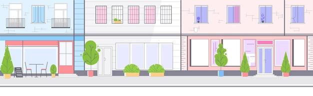 Ville rue gratte-ciel bâtiments vue paysage urbain moderne vide centre-ville
